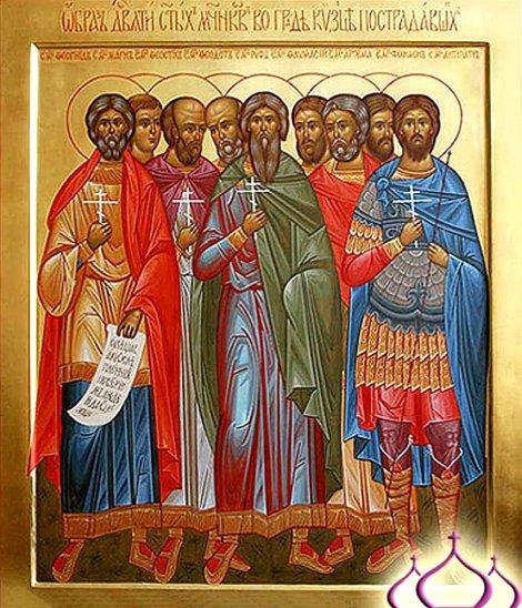 Sf 9 Mc Teognis, Ruf, Antipatru, Teostih, Artemas, Magnon, Teodot, Tavmasie, Filimon din Cizic 3.1