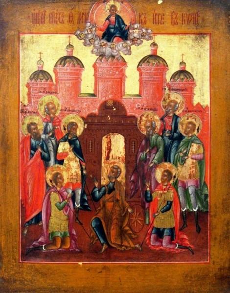 Sf 9 Mc Teognis, Ruf, Antipatru, Teostih, Artemas, Magnon, Teodot, Tavmasie, Filimon din Cizic 9.1