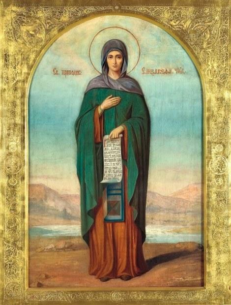 Sf Cuv Elisabeta din Constantinopol 1.1