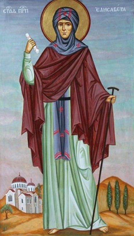 Sf Cuv Elisabeta din Constantinopol 3.1