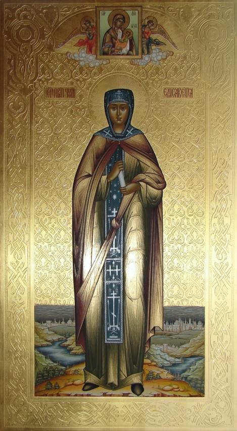 Sf Cuv Elisabeta din Constantinopol 5.1