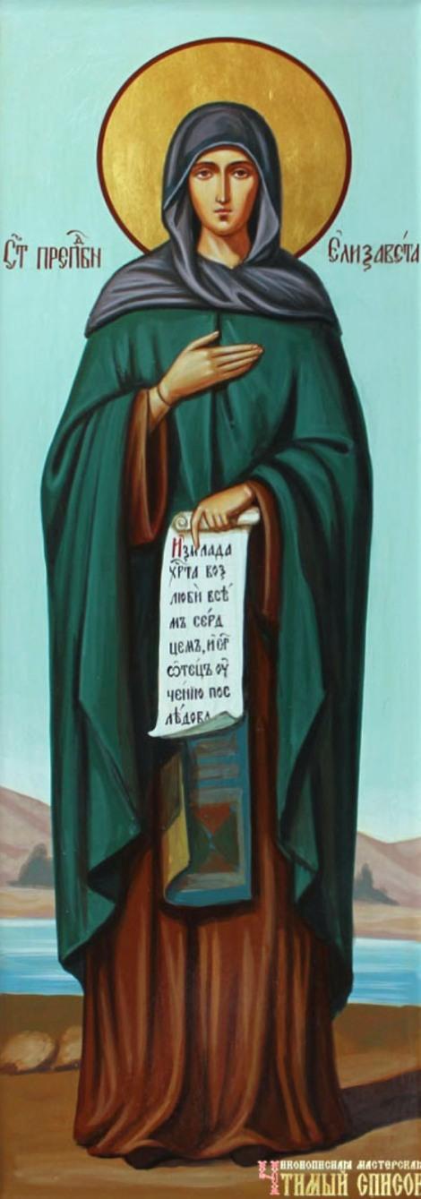 Sf Cuv Elisabeta din Constantinopol 6.1