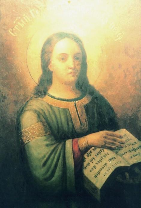 Sf Cuv Gherontie Canonarhul de la Lavra Pesterilor din Kiev, Ucraina 1.1