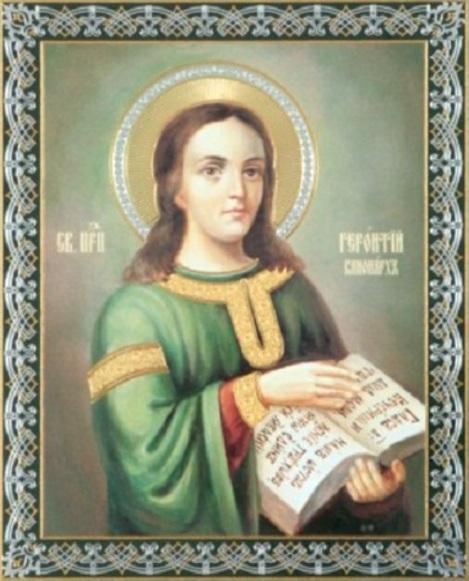 Sf Cuv Gherontie Canonarhul de la Lavra Pesterilor din Kiev, Ucraina 2.1