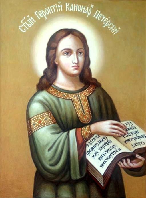 Sfântul Cuvios Gherontie Canonarhul de la Lavra Peșterilor din ...