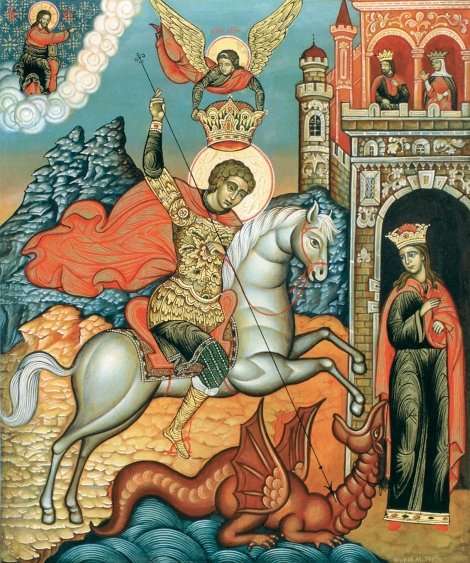 Sf Mare Mc Gheorghe Purtatorul de biruinta 1.1 si Sf Mc Alexandra