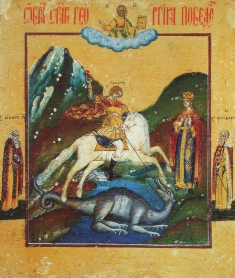 Sf Mare Mc Gheorghe Purtatorul de biruinta 3.1 si Sf Mc Alexandra