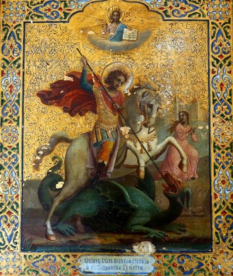 Sf Mare Mc Gheorghe Purtatorul de biruinta 5.1 si Sf Mc Alexandra