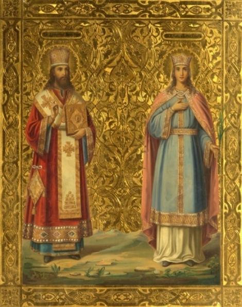 Sf Mc Alexandra imparateasa 11.1 si Sf Ier Dimitrie, mitropolitul Rostovului
