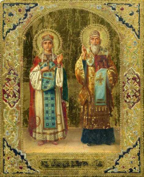 Sf Mc Alexandra imparateasa 12.1 si Sf Ier Mihai, mitropolitul Kievului
