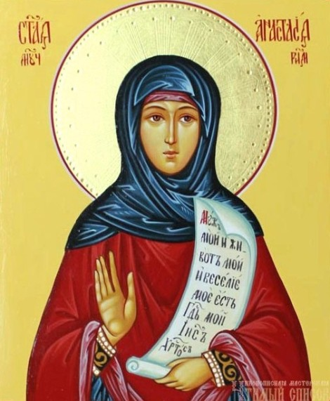 Sf Mc Anastasia din Roma (68) 1.1