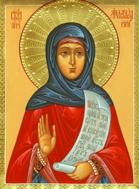 Sf Mc Anastasia din Roma (68) 2.1