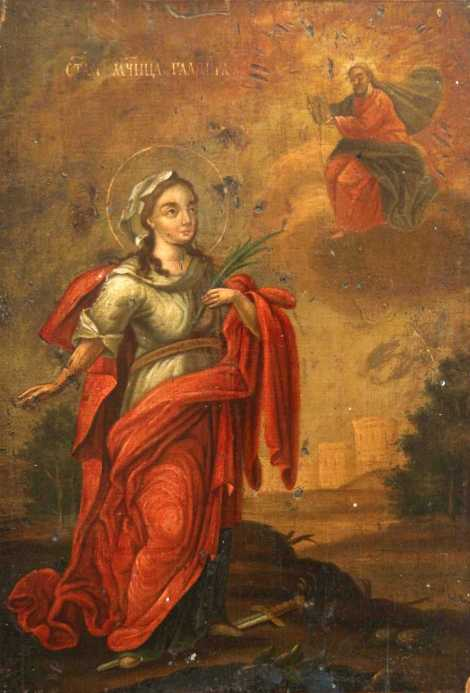 Sf Mc Glafira fecioara din Amasea (322) 2.1