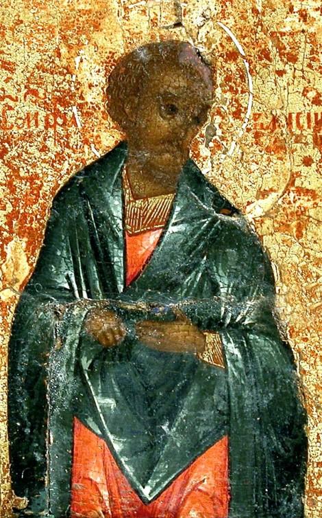 Sf Mc Tavmasie din Cizic 1.1