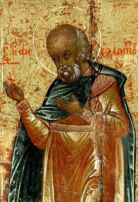 Sf Mc Teodot din Cizic 1.1