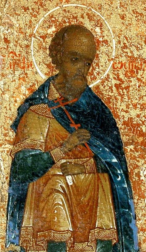 Sf Mc Teostih din Cizic 1.1