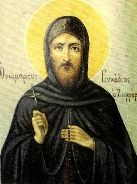 Sf Nou Mc Ghenadie de la Man Dionisiu, Sf Munte Athos (1818) 1.1