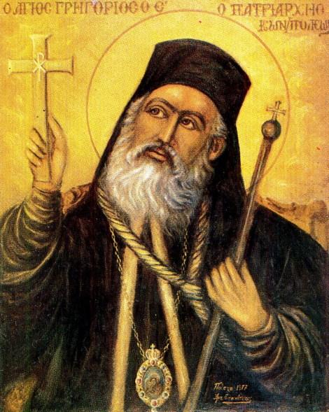 Sf Sf Mc Grigorie al V-lea, patriarhul Constantinopolului (1821) 1.1
