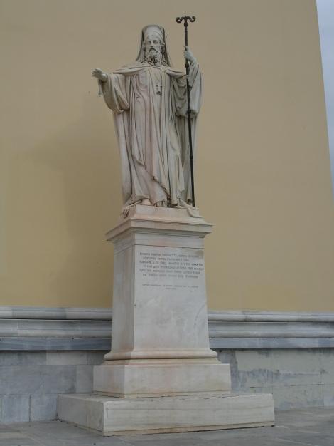 Sf Sf Mc Grigorie al V-lea, patriarhul Constantinopolului (1821) 13 statuia sa de la Universitatea din Atena