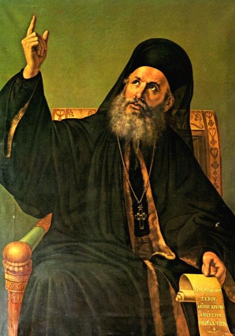Sf Sf Mc Grigorie al V-lea, patriarhul Constantinopolului (1821) 2.1