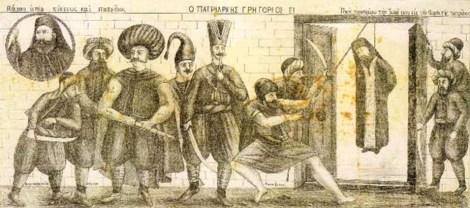 Sf Sf Mc Grigorie al V-lea, patriarhul Constantinopolului (1821) 3.1