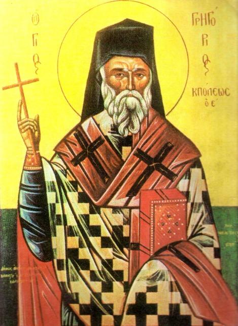 Sf Sf Mc Grigorie al V-lea, patriarhul Constantinopolului (1821) 8.1