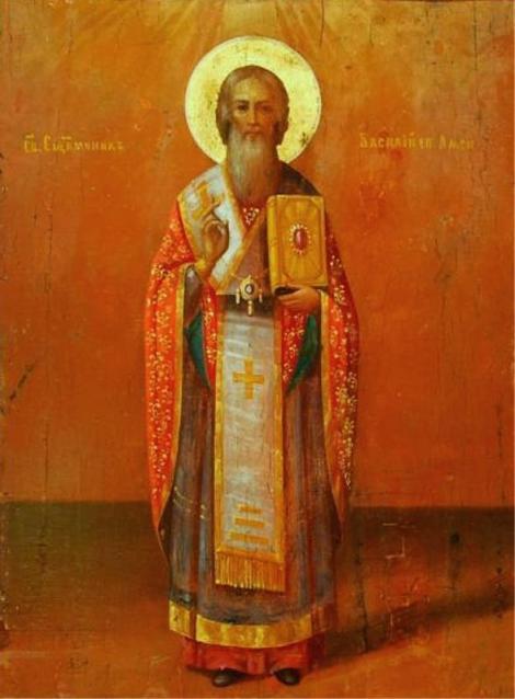 Sf Sf Mc Vasilevs, episcopul Amasiei (322) 2.1