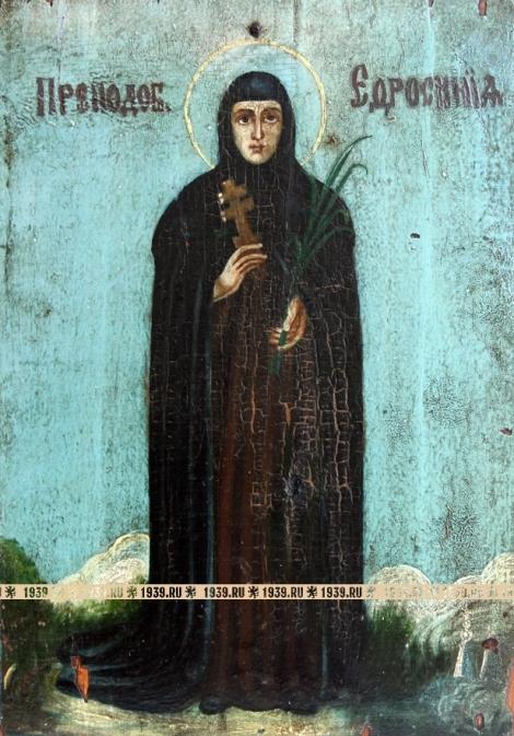 Sf Cuv Eufrosina, stareta Man Polotk (1164) 9.1