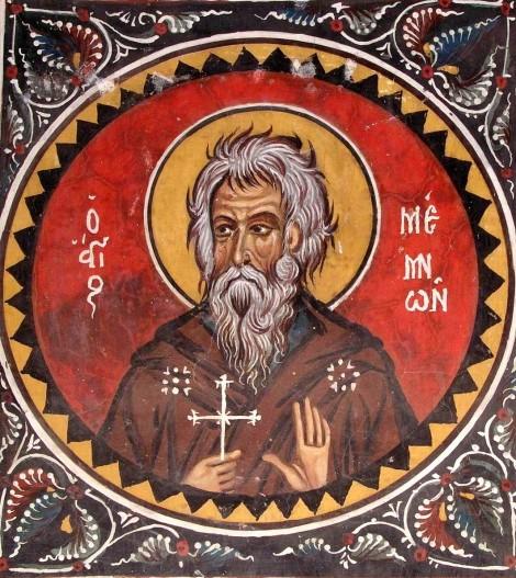 Sf Cuv Memnon 1.2