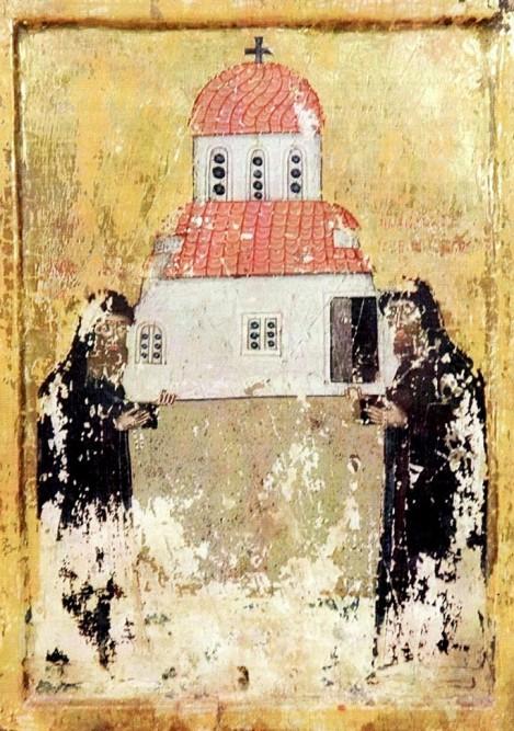 Sf Cuv Nectarie si Teofan,ctitorii Man Varlaam, Meteora 1.2