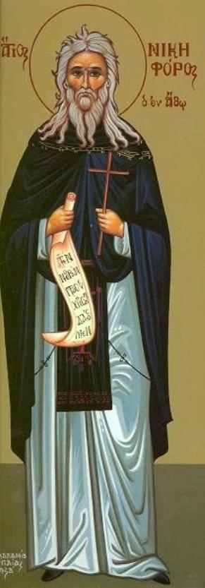 Sf Cuv Nichifor din Singuratate, Italia si Sf Munte Athos, Grecia 1