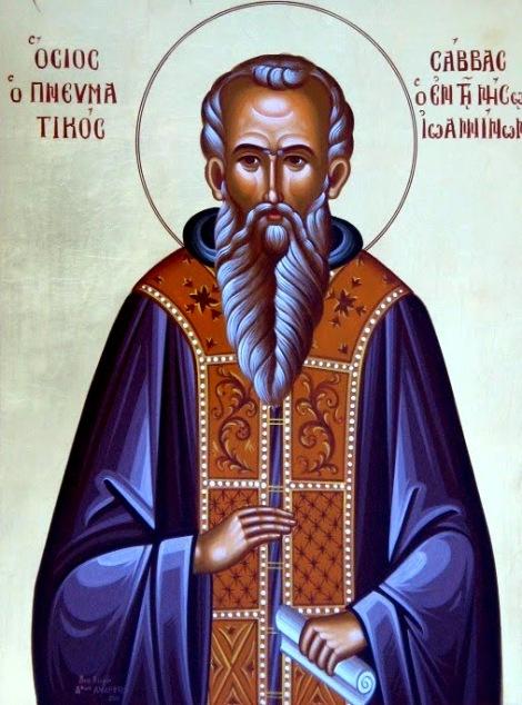 Sf Cuv Sava din Ioannina 1.1