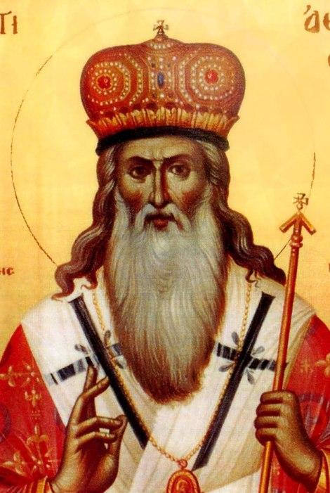 Sf Ier Atanasie al III-lea Patelarie, patriarhul Constantinopolului 1.2