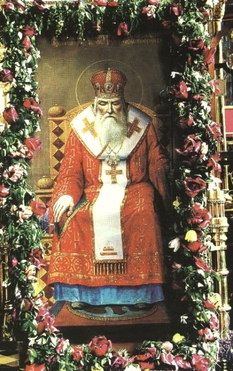 Sf Ier Atanasie al III-lea Patelarie, patriarhul Constantinopolului 4