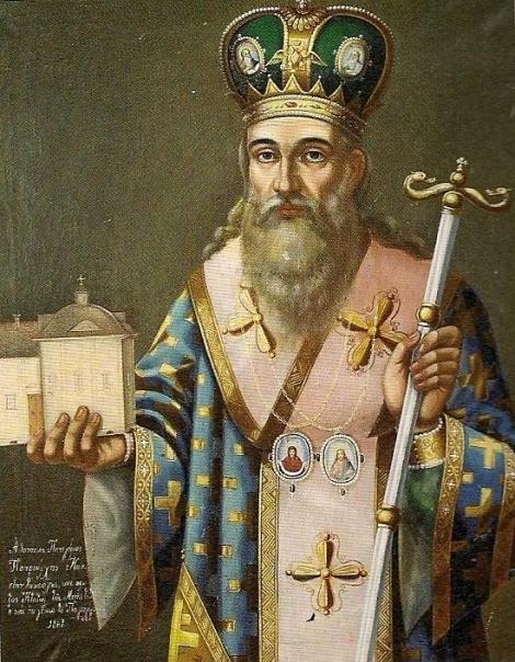 Sf Ier Atanasie al III-lea Patelarie, patriarhul Constantinopolului 5