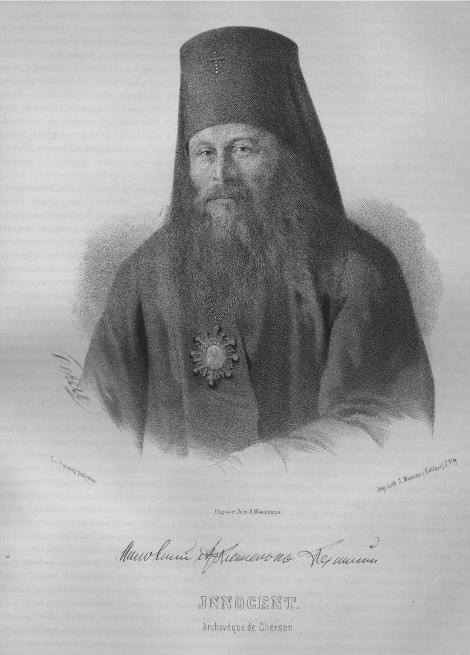 Sf Ier Inochentie, arhiepiscopul Odessei (1857) 3