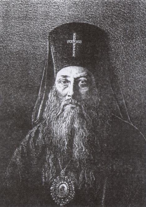 Sf Ier Inochentie, arhiepiscopul Odessei (1857) 5