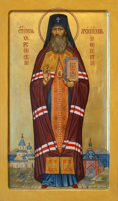 Sf Ier Inochentie, arhiepiscopul Odessei (1857) 7.1