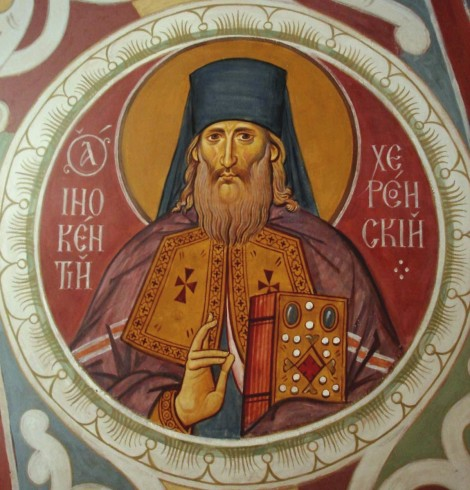 Sf Ier Inochentie, arhiepiscopul Odessei (1857) 8