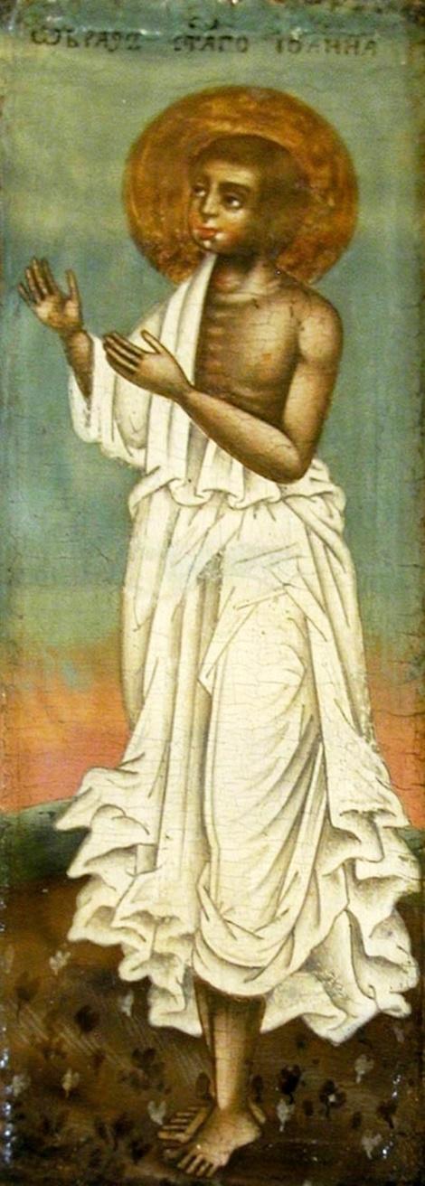 Sf Ioan cel Nebun pentru Hristos din Ustiug (1494) 1.1