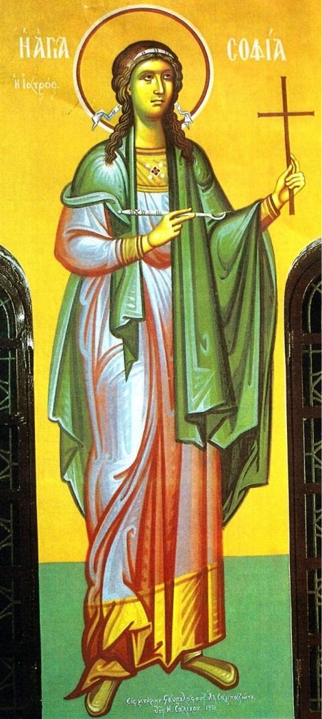 Sf Mc Sofia doctorita 1