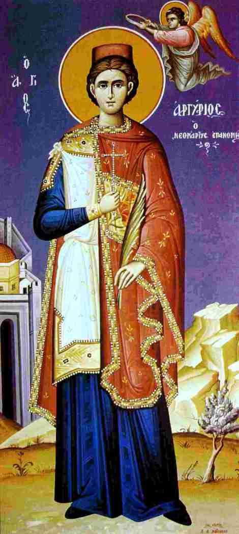 Sf Nou Mc Arghir croitorul din Apanomi, Macedonia (1806) 2