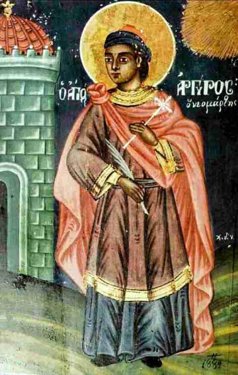 Sf Nou Mc Arghir croitorul din Apanomi, Macedonia (1806) 5