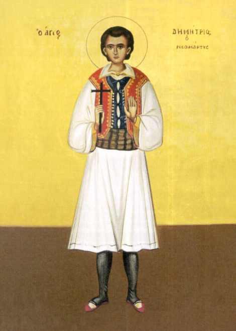 Sf Nou Mc Mitros sau Dimitrie din Peloponez (1794) 1