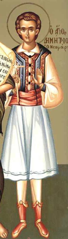 Sf Nou Mc Mitros sau Dimitrie din Peloponez (1794) 2