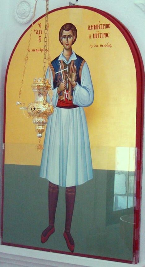 Sf Nou Mc Mitros sau Dimitrie din Peloponez (1794) 3