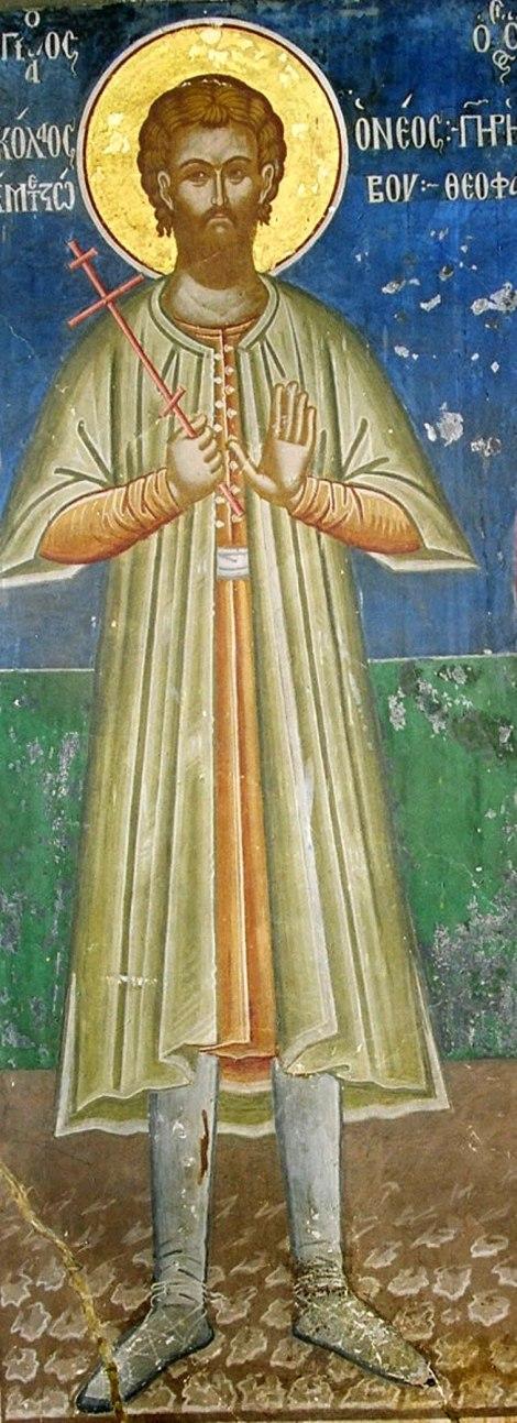 Sf Nou Mc Nicolae din Metovo, Epir (1617) 2.1