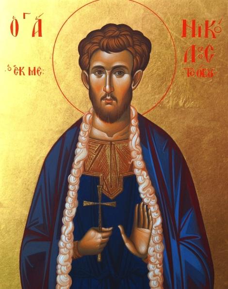 Sf Nou Mc Nicolae din Metovo, Epir (1617) 3.1