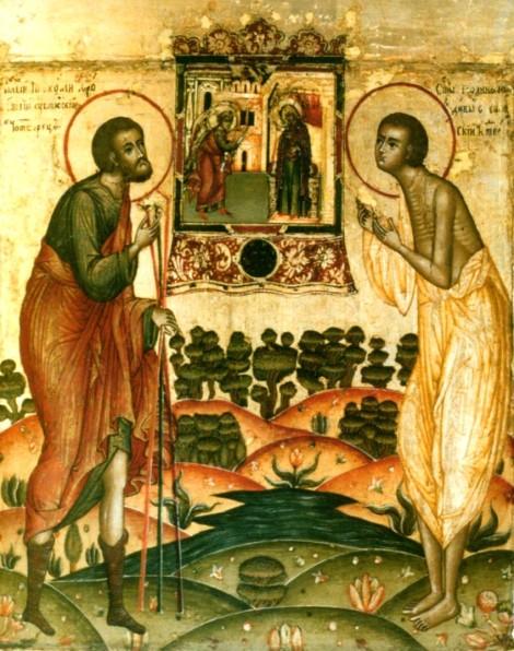 Sf Procopie și Ioan din Ustiug cei nebuni pentru Hristos 1.1