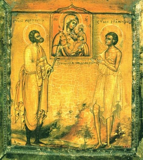 Sf Procopie și Ioan din Ustiug cei nebuni pentru Hristos 2.1